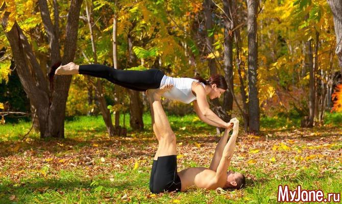 Курс на сближение: парная йога