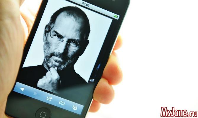 Стив Джобс и его секреты успеха
