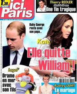 Принц Уильям и Кейт Миддлтон расстаются?