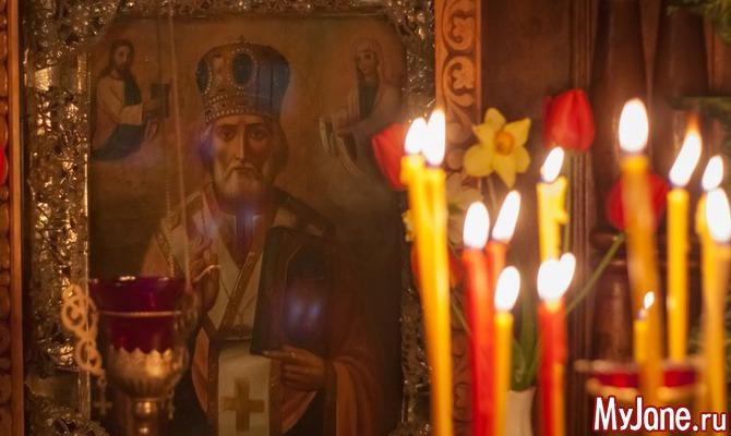 11 августа - Рождество Николая Чудотворца