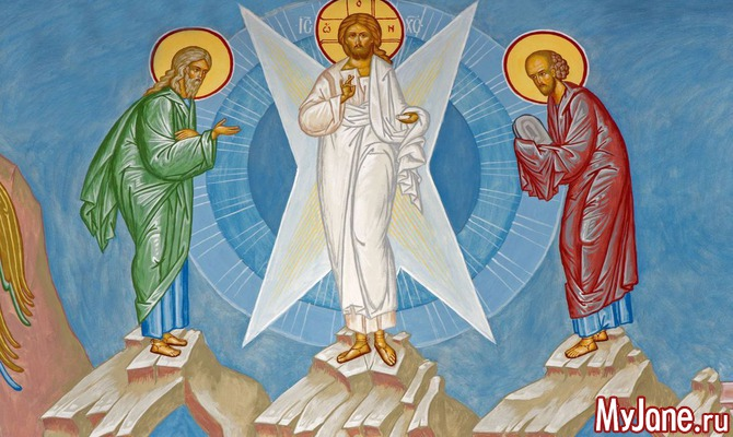 Праздник для души: Преображение Господне