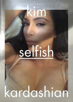 Ким Кардашьян выпустит селфи-книгу