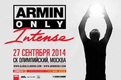 GLOBALCLUBBING: Armin van Buuren возвращается в Москву
