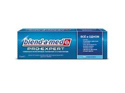 Конкурс «Секреты здоровой улыбки» с Blend-a-Med Pro-Expert»