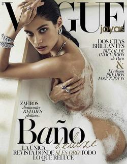 Sara Sampaio для Vogue Spain Joyas December 2014