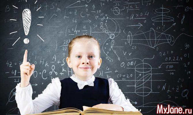 Где учились гении?