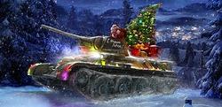 Скоро Новый год, а я в танке!