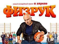 Какие сериалы смотрят жители Петербурга