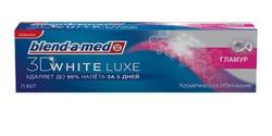 «ПРЕОБРАЖЕНИЕ» начинается: интернет-шоу и конкурс с Blend a-med 3D White Luxe Гламур