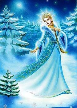 Молодые годы Деда Мороза или Откуда взялась Снегурочка