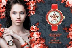 Наталья Водянова создала новый дизайн часов марки Raketa