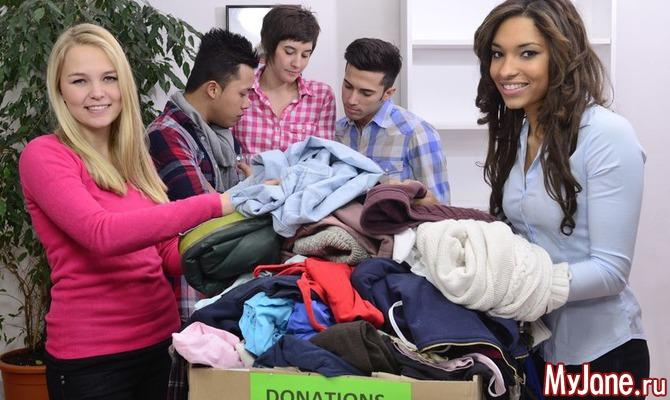 Стоит ли заниматься благотворительностью?