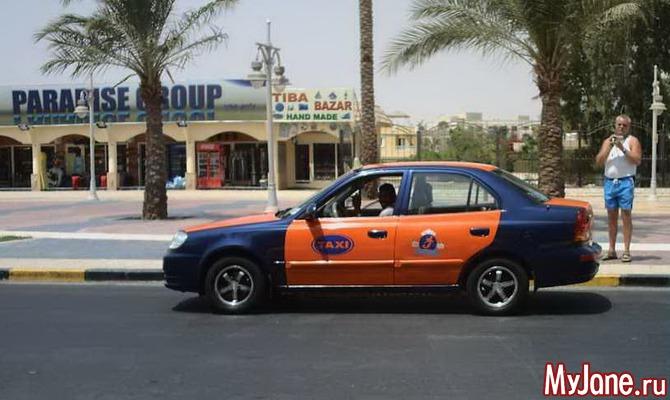 Такси в Хургаде и на других курортах Египта