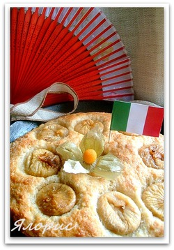 """Сладкий хлеб с инжиром """"Pane dolce con fichi"""""""