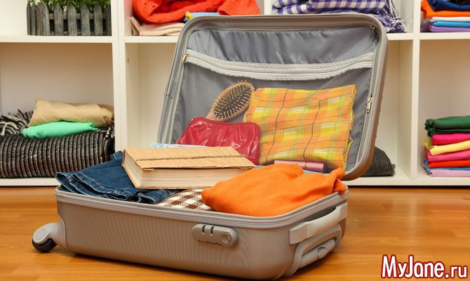 Собираем чемодан на отдых