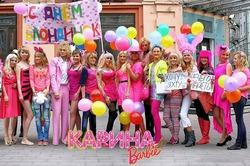 Карина Барби провела парад блондинок