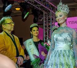 В столице выбрали «Миссис Россия-2014»