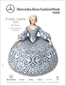 MERCEDES-BENZ FASHION WEEK RUSSIA: 28-й сезон российской моды