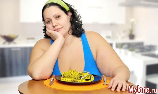 Почему вы никогда не похудеете?