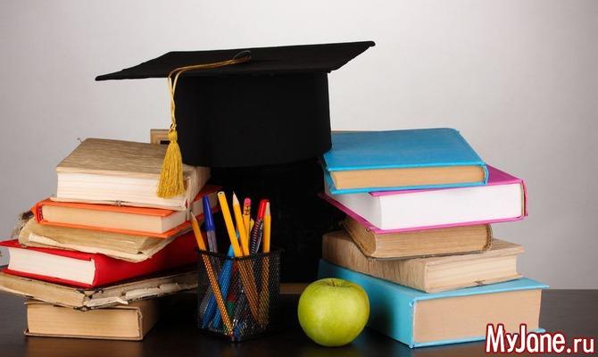 Диплом о высшем образовании нужен или нет высшее образование  Диплом о высшем образовании нужен или нет