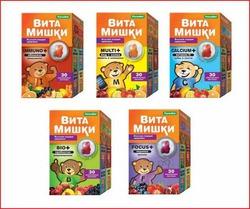 Викторина «ВитаМишки – Вкусная порция здоровья! Скоро лето!»