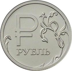 Знак рубля попадет на клавиатуры