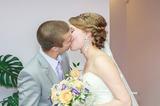 Поцелуй вечной любви