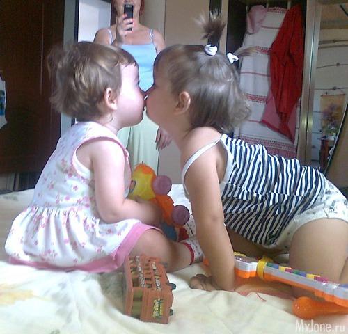 Самый нежный для сестрички!