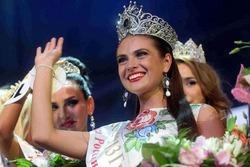 На конкурс красоты «Мисс Земля - 2014» поедет от России Анастасия Трусова