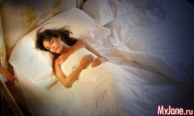 Посуда и постель во снах