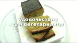 Быстрый медовый пирог с маком