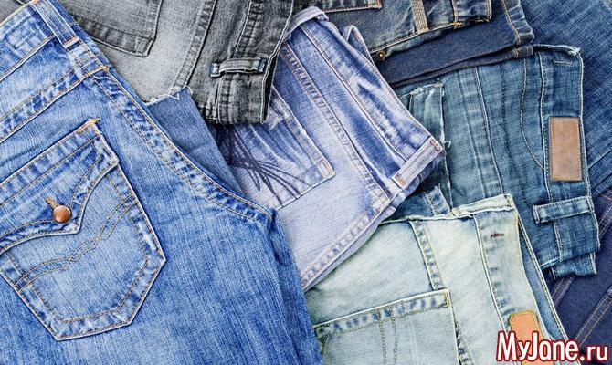 Модные джинсы 2014-2015