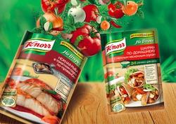 Революция Knorr: приправы «На второе» c натуральными специями и травами