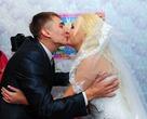 Первый поцелуй невесты!