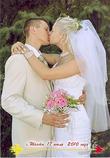 наш самый главный французский поцелуй!!!