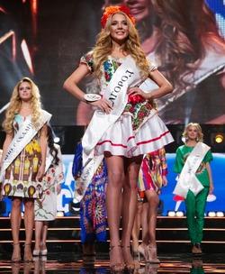 «Юной красой России» стала 16-летняя Анастасия Михайлюта