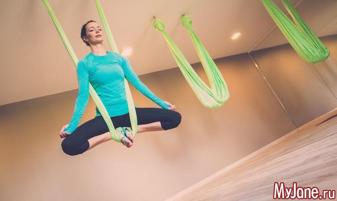 Антигравитационная йога - парящая медитация.