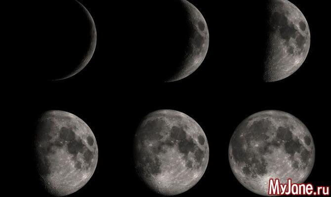 2-е лунные сутки