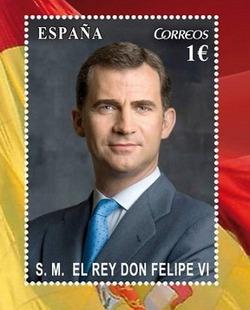 Марки с изображением королевской четы Испании поступили в продажу