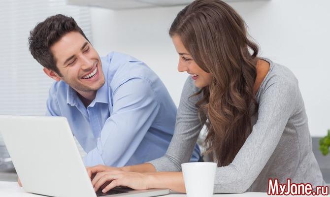 Тест. Легко ли мужчине начать отношения с вами?