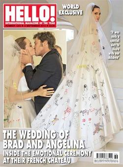 Опубликованы первые свадебные снимки Джоли и Питта