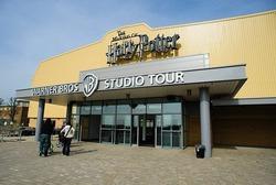 Мечтаю... Музей Гарри Поттера.