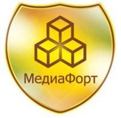 "Группе ""Медиафорт"" - 10 лет!"