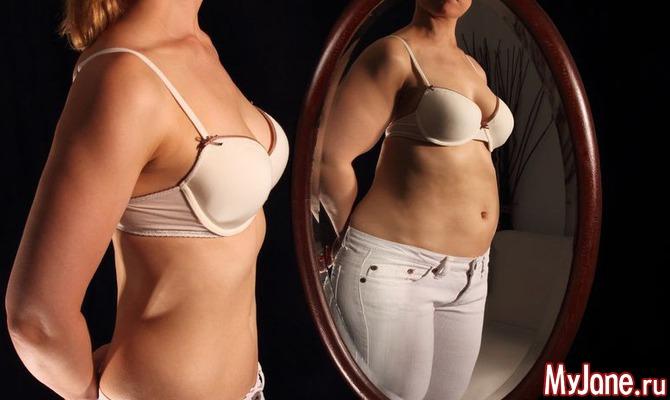 Синдром Квазимодо: я ненавижу свое тело!