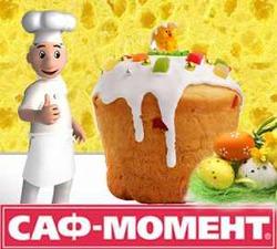 """Конкурс рецептов """"Пасхальная выпечка с САФ-МОМЕНТ"""""""
