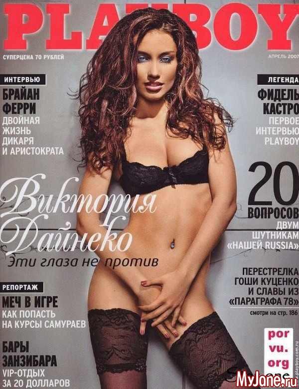 Виктория Дайнеко для Playboy фото