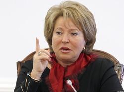 Валентина Матвиенко высказалась против однополых браков
