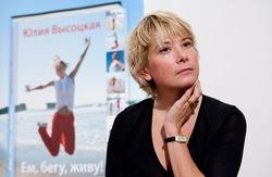 Юлия Высоцкая: Маша по-прежнему находится в коме