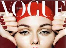 Ванесса Паради в Vogue фото