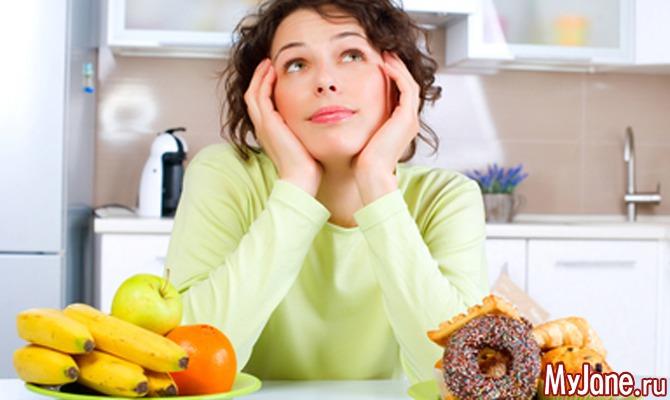 Как сбросить 10 килограммов за 2 недели?